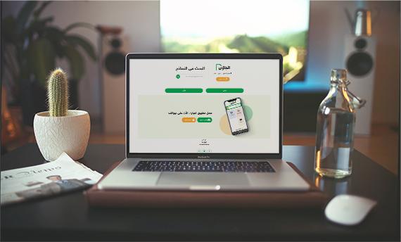 برمجة مواقع الويب المخصصة للمعلمين والمدربين - المساند
