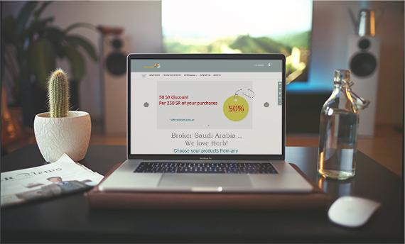i-Herb Broker - المساند افضل موقع لتصميم متجر الكتروني