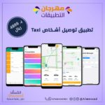 taxi-application
