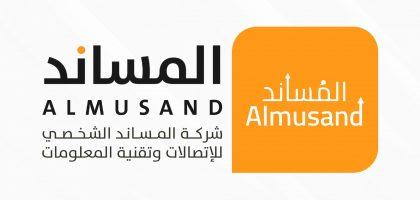 شعار المساند-page-001